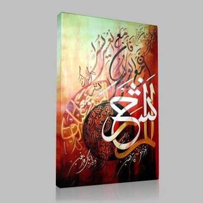 İslam 1 Kanvas Tablo