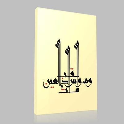 İslam 10 Kanvas Tablo