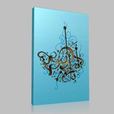 İslam 11 Kanvas Tablo