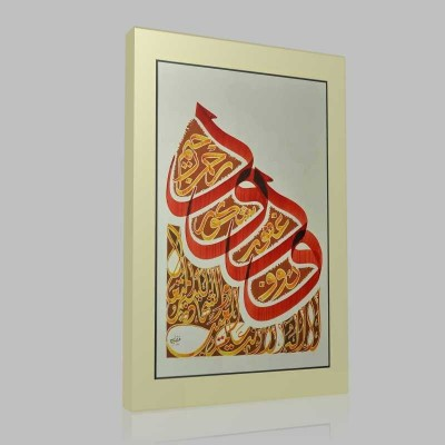 İslam 12 Kanvas Tablo