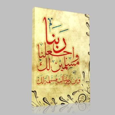 İslam 18 Kanvas Tablo