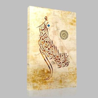 İslam 19 Kanvas Tablo