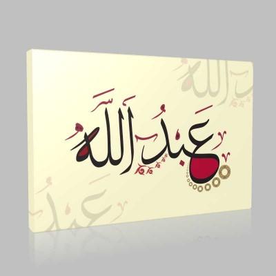 İslam 21 Kanvas Tablo