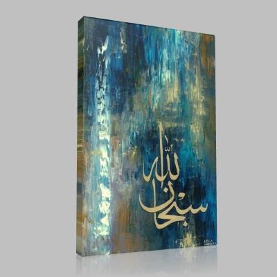 İslam 29 Kanvas Tablo