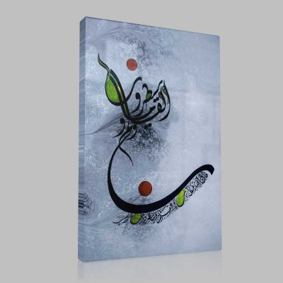 İslam 33 Kanvas Tablo