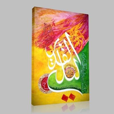 İslam 4 Kanvas Tablo