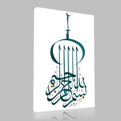 İslam 57 Kanvas Tablo