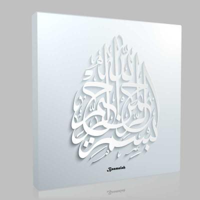 İslam 58 Kanvas Tablo