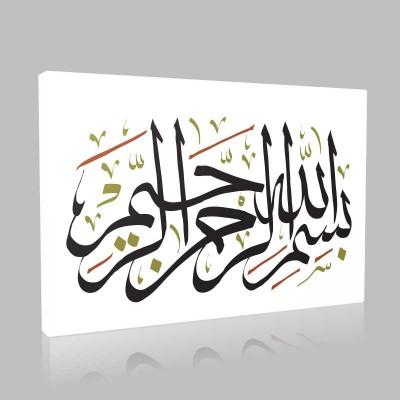 İslam 60 Kanvas Tablo