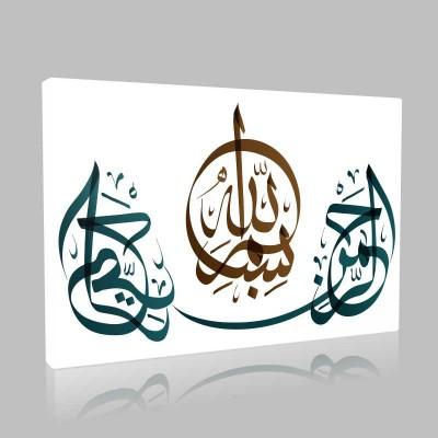 İslam 63 Kanvas Tablo
