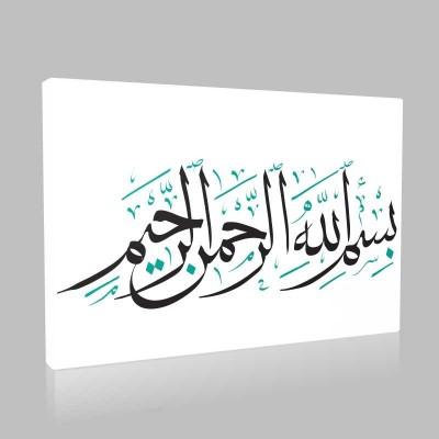 İslam 64 Kanvas Tablo