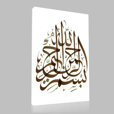İslam 66 Kanvas Tablo