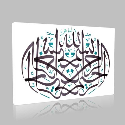 İslam 67 Kanvas Tablo