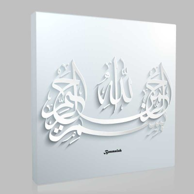 İslam 68 Kanvas Tablo