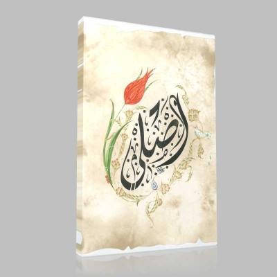 İslam 7 Kanvas Tablo