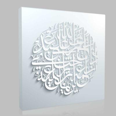 İslam 70 Kanvas Tablo
