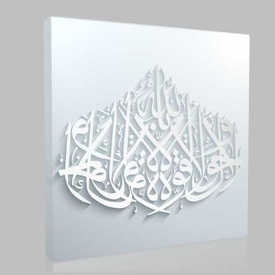 İslam 71 Kanvas Tablo