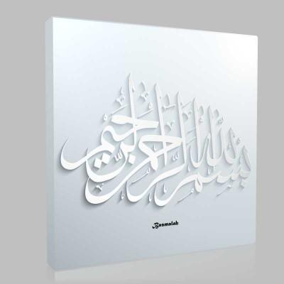 İslam 72 Kanvas Tablo