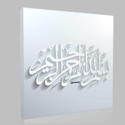 İslam 74 Kanvas Tablo