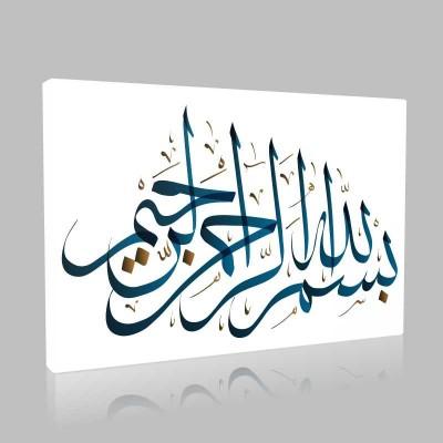 İslam 76 Kanvas Tablo