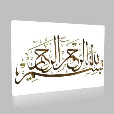 İslam 77 Kanvas Tablo