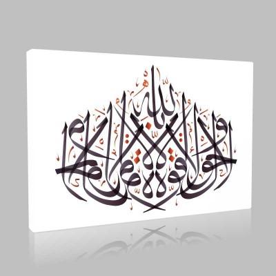 İslam 78 Kanvas Tablo