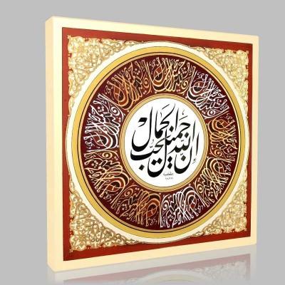İslam 83 Kanvas Tablo