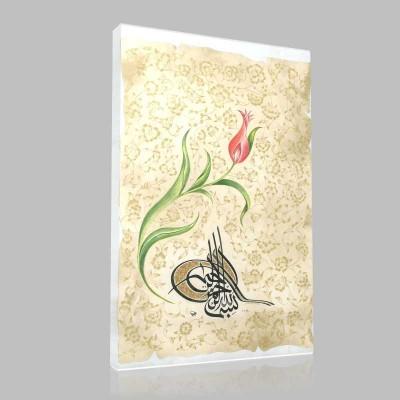 İslam 84 Kanvas Tablo