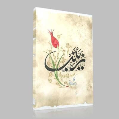 İslam 86 Kanvas Tablo