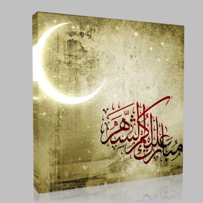 Hilalli Ramazan Tebriki Kanvas Tablo