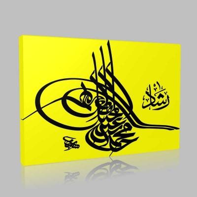 Osmanlı Tuğrası Sarı Kanvas Tablo