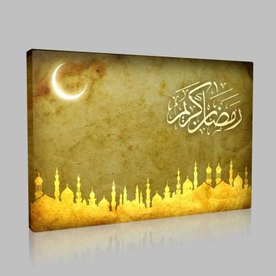 Ramazan Tebriki Sarı Fonlu Kanvas Tablo